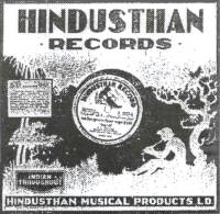 Hindusthan record cover